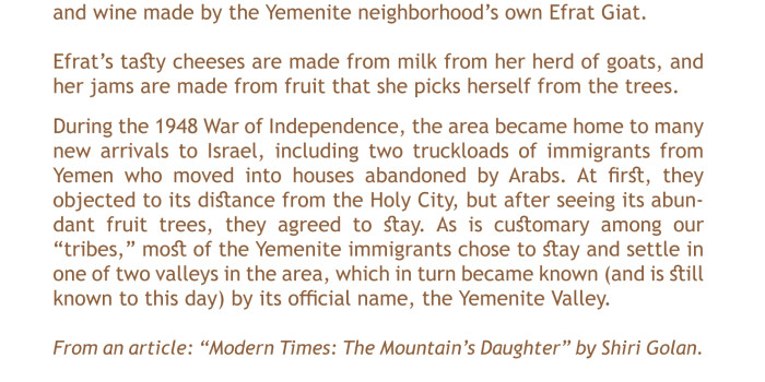 The Yemenite Valley