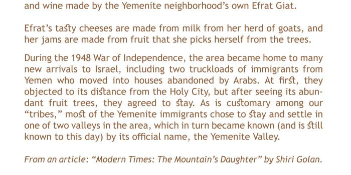 The Yemenite Valley